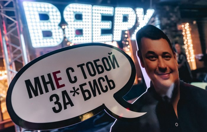 rukivverh_artDronov_21.12.18_0002